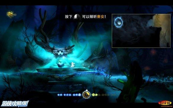 第五章:封印藏在迷雾森林的古门找到_奥日与迷手攻略游作妖图片