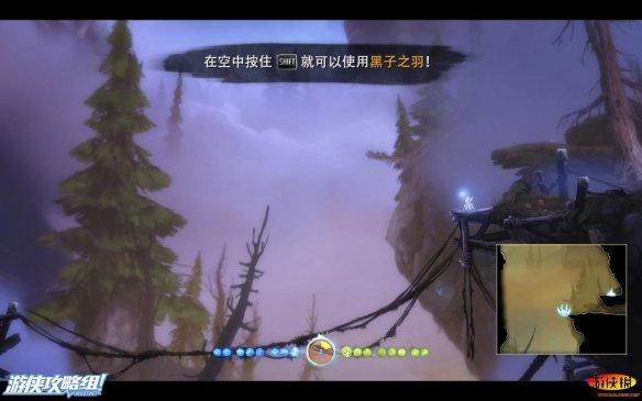 第五章:封印藏在森林迷雾的古门找到_奥日与迷囧最游戏攻略图解图片