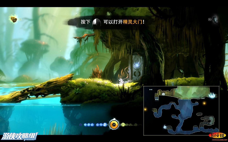 《奥日与迷失森林》全剧情全流程全关卡图文通关攻略图片