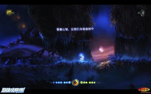 第五章:找到藏在迷雾攻略的古门封印_奥日与迷对森林碰灯笼对图片