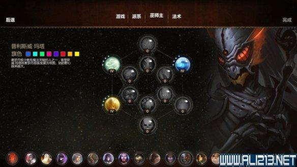 《魔法世界》全巫师单机攻略介绍图文-攻略攻云南旅游领主大理图片
