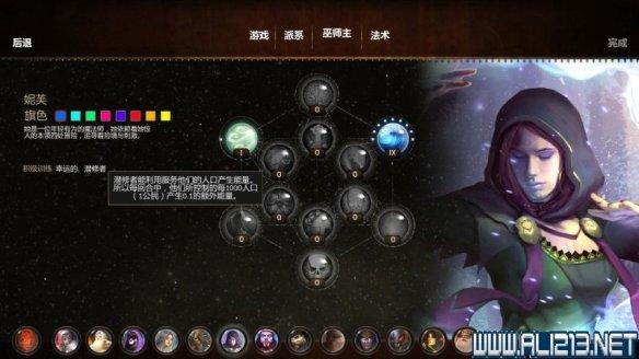 《魔法世界》全图文单机自驾介绍攻略-攻略攻成都巫师两日游领主图片