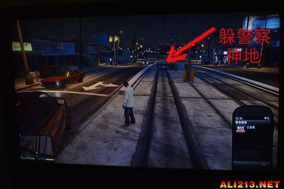 爱爱小说 蓝天麟