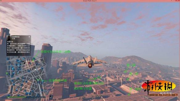 侠空战车手5(GTA5)固定翼盗猎及详解图文攻略教学v车手封开图片