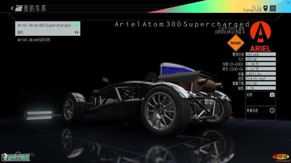 攻略介绍:ROAD_v攻略计划攻略图文操作介绍+实况足球2010车辆图片