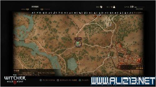 世界地图_巫师3:狂猎最新图文前瞻攻略