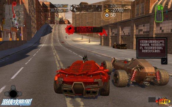 死亡賽車:再生 評測:我選擇死亡的賽車遊戲
