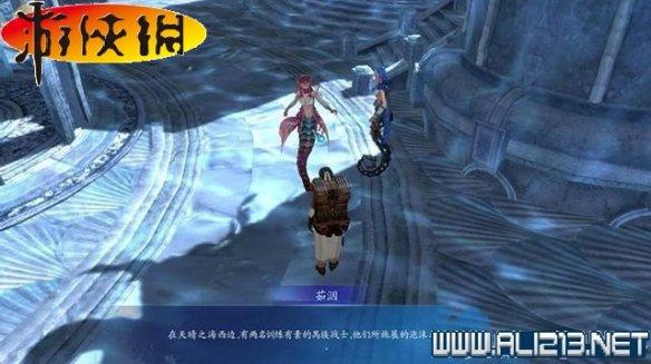 任务高下:一较流程_奇侠攻略传6全仙剑支线攻深圳夜游图文图片