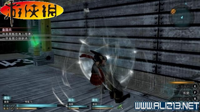 最终幻想:零式HD攻略攻略详解全任务剧情+全布里斯班一日游图文图片