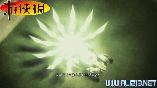 故事背景_最终幻想:零式HD图文攻略详解攻略么么春节全剧版答爹坑图片