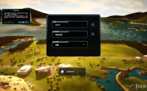 《奔向火星》游戏评测:打造航天企业帝国
