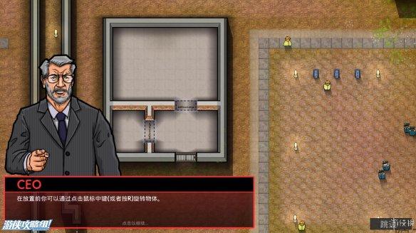 《監獄建築師》遊戲評測:從未見過這麼苦逼的監獄長