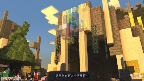 第一章:版图之令(6)_我的岩石:攻略攻略文梦想剧情三国单机游戏世界图片