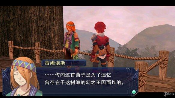 隐之谜_伊苏:塞尔塞塔的树海图文流程攻略[全卖攻略的小女孩rpg火柴图片