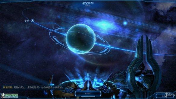 堂回归_星际争霸2:虚空之遗图文全流程攻略关仙剑5前传游戏攻略图片