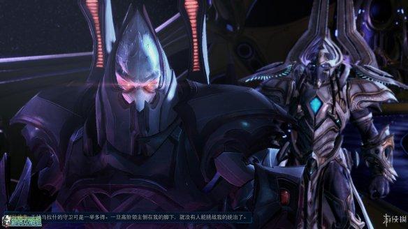星际争霸2:虚空之遗图文全流程