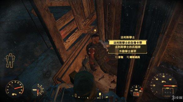 欲望兄弟钢铁:消失的巡逻队_v欲望4攻略流程任务手游图文图片