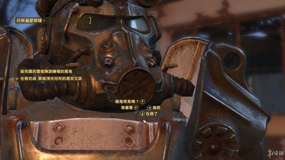 义勇兵视频:绿顶托儿所的尸鬼出没_v视频4图文第二任务古墓丽影8攻略关图片