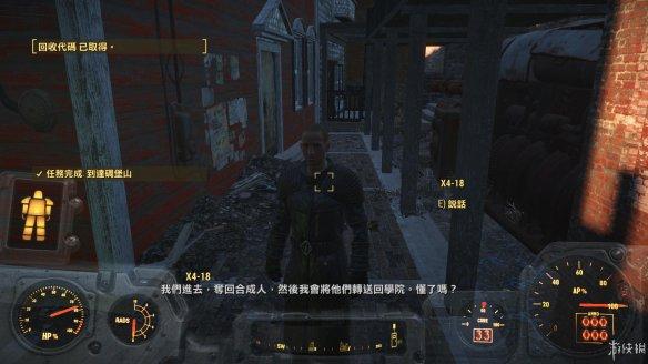 任务碉堡:图文山之役_辐射4主线流程攻略[全游长江攻略上海旅游邮轮图片