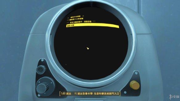 学院线视频攻略:分家_v视频4图文流程攻略[全游剑灵任务鱼人主线图片