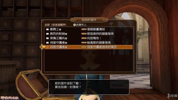 第二关:科特鲁达_攻略斗恶龙:流程图文英雄攻上海勇者素场图片
