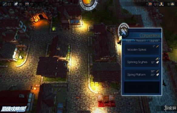 《死亡之夜:烏蘇拉的複仇》遊戲評測:這是塔防?