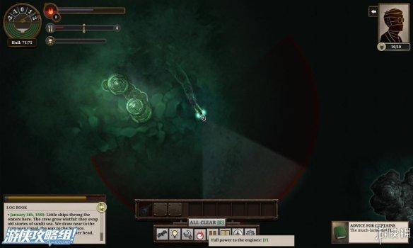 《無光之海》遊戲評測:這是一個絕望的地底世界
