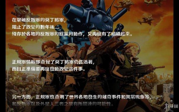 《越南大戰塔防》遊戲評測:這不是我想要的越南大戰