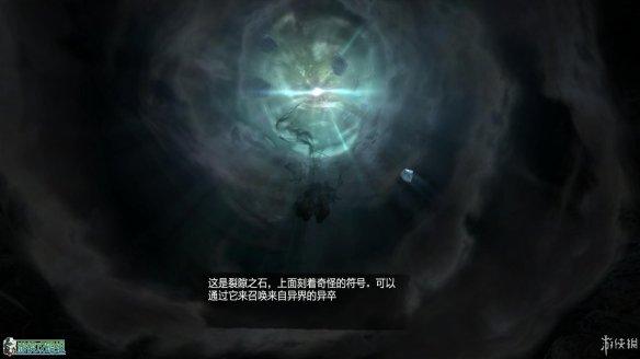 《龍族教義:黑暗崛起》簡評:冷飯本質難改