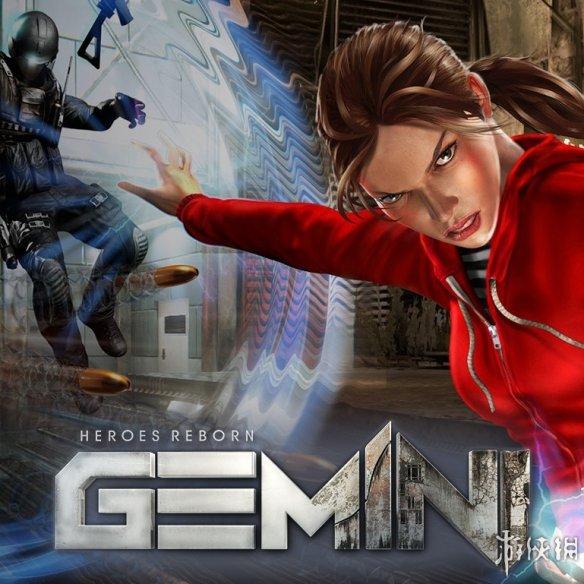 游戏介绍 游戏操作 超能英雄重生之双子 英雄 重生图文攻...