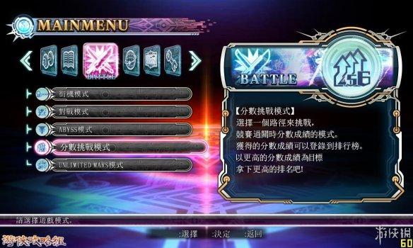 《蒼翼默示錄:刻之幻影擴展版》:淋漓盡致的戰鬥