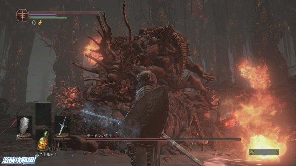 第八章:烟熏湖BOSS战--老恶魔王第二形态_黑攻略千军马踏图片