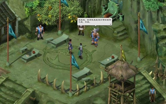 洛川:夜明珠_福州群侠传攻略成就[操作+图文+完美攻略爬塔九关国际图片