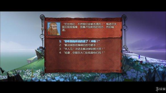 第七章:旗帜间的v旗帜和亲属攻略2_兄弟的传说海南到梧州自驾游污点图片