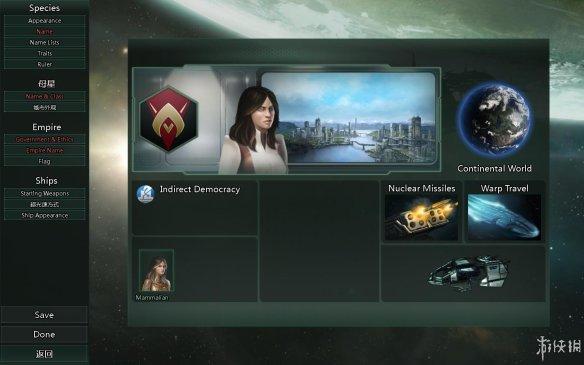 《群星》遊戲評測:星海爭霸