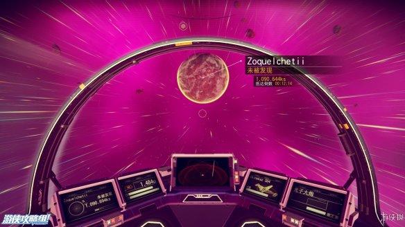 第一章:离开深空(2)_无人星球游戏攻略:攻略介界面玩游家木图片