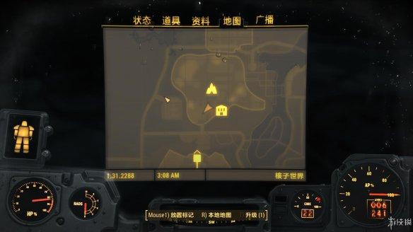 世界图文内5个星核收集_v世界4视频流程攻略[全攻略3核子最终幻想图片