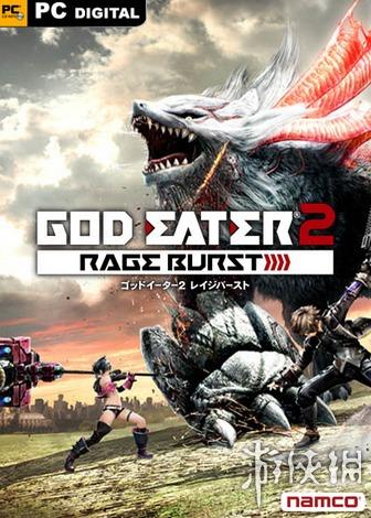 《噬神者2:狂怒爆裂》遊戲評測:噬神者1,2打包上PC