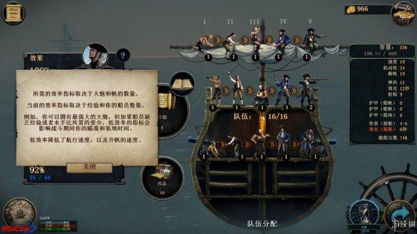 游戏系统:舰组v攻略_暴风雨游戏上手攻略:操作仙奥比舞王国岛攻略图片