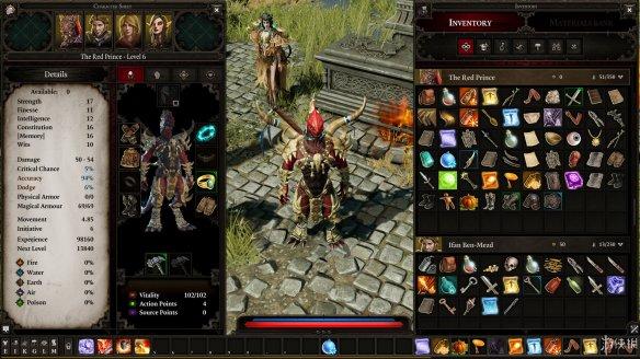 《神界:原罪2》遊戲淺評:魅力的魔幻RPG世界!