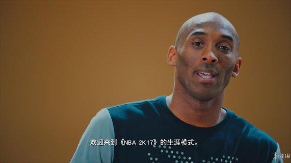 《NBA 2K17》生涯模式評測 :從「總統」開始的徵程