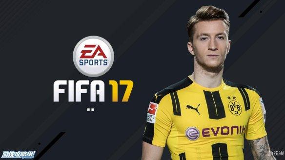 《FIFA17正式版》評測:這裡並沒有中國聯賽