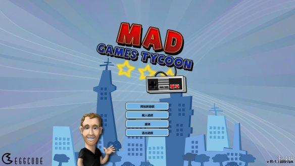 《瘋狂遊戲大亨》圖文評測:這簡直是部遊戲發展簡史