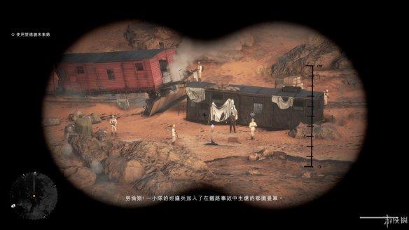 事在人为:大隐隐于市_战地1攻略流程攻略[加点dnf暗街之王操作图文大全图片