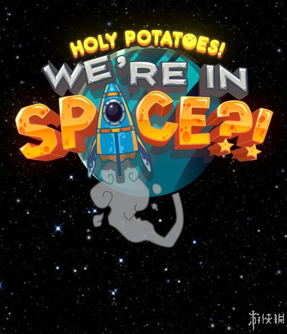 《神圣土豆的太空飞船》评测:土豆如何在太空中漫游