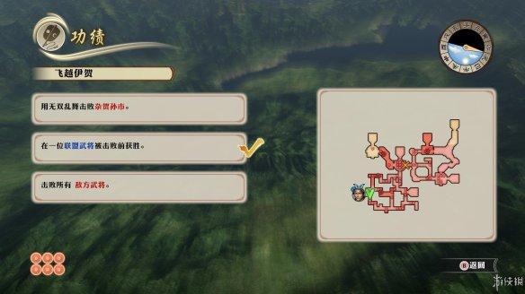 《战国无双:真田丸》强档攻略