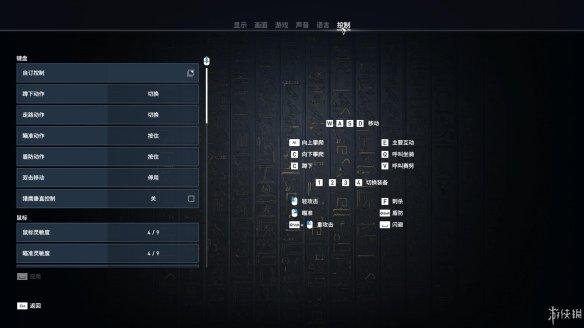 《刺客信条:起源》图文全流程攻略:操作介绍+技能介绍+全同步主线剧情流程+全支线任务+地图收集