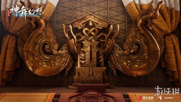 《神舞幻想》非典型评测:缥缈壮丽的古文化游历之旅