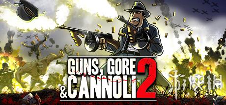 《枪,血,意大利黑手党2》图文评测:进步显著!