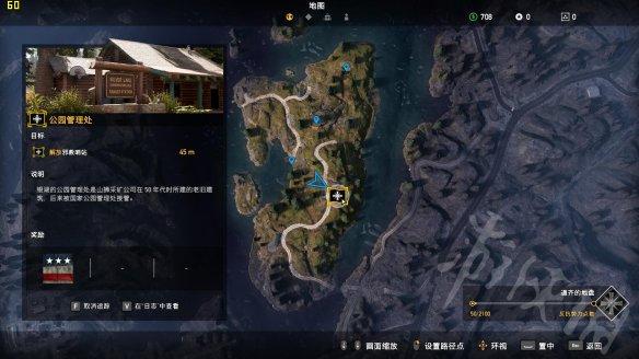 《孤岛惊魂5》图文全攻略 剧情任务 支线任务 技能说明 邪教哨站